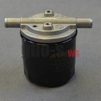 Фильтр газовый с отстойником Atiker