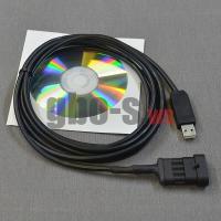 Кабель для диагностики и настройки ГБО STAG QBOX PLUS, QMAX BASIC, QBOX BASIC, QMAX PLUS, QNEXT PLUS