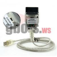 Сканер OBDII BMW inpa K + D-CAN с переключателем
